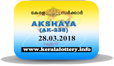 KeralaLottery.info, akshaya today result : 28-3-2018 Akshaya lottery ak-338, kerala lottery result 28-03-2018, akshaya lottery results, kerala lottery result today akshaya, akshaya lottery result, kerala lottery result akshaya today, kerala lottery akshaya today result, akshaya kerala lottery result, akshaya lottery ak.338 results 28-3-2018, akshaya lottery ak 338, live akshaya lottery ak-338, akshaya lottery, kerala lottery today result akshaya, akshaya lottery (ak-338) 28/03/2018, today akshaya lottery result, akshaya lottery today result, akshaya lottery results today, today kerala lottery result akshaya, kerala lottery results today akshaya 28 3 18, akshaya lottery today, today lottery result akshaya 28-3-18, akshaya lottery result today 28.3.2018, kerala lottery result live, kerala lottery bumper result, kerala lottery result yesterday, kerala lottery result today, kerala online lottery results, kerala lottery draw, kerala lottery results, kerala state lottery today, kerala lottare, kerala lottery result, lottery today, kerala lottery today draw result, kerala lottery online purchase, kerala lottery, kl result,  yesterday lottery results, lotteries results, keralalotteries, kerala lottery, keralalotteryresult, kerala lottery result, kerala lottery result live, kerala lottery today, kerala lottery result today, kerala lottery results today, today kerala lottery result, kerala lottery ticket pictures, kerala samsthana bhagyakuri