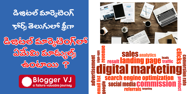 Digital Marketing Modules in Telugu by Blogger VJ