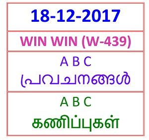 18-12-2017 A B C Predictions WIN WIN (W-439)