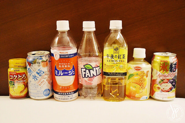 Japanese drinks in cans and bottles