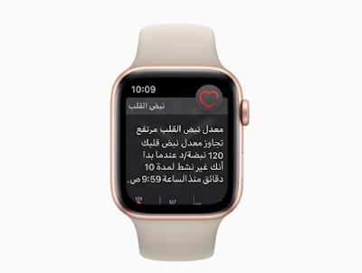 آبل تعمل على جلب Apple Watch Series 4 ECG إلى كندا