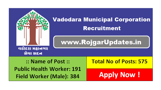 VMC Recruitment 2018
