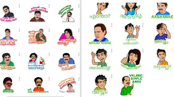 stickers for whatsapp iphone