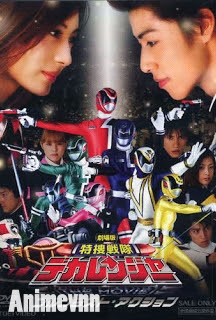 Tokusou Sentai Dekaranger the Movie: Full Blast Action -  2004 Poster