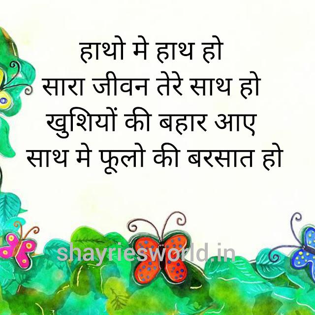Zindagi Shayari | ज़िन्दगी शायरी इन हिंदी | 2019