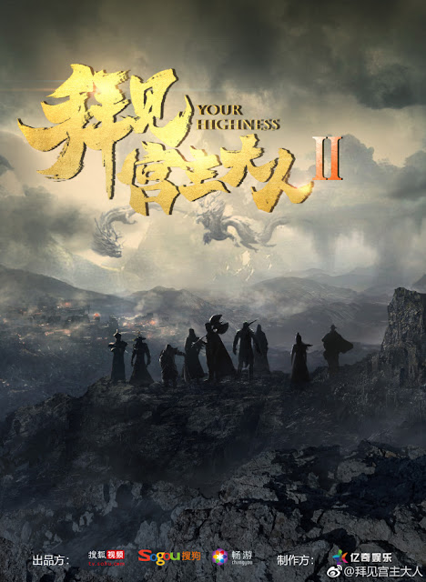 Kenny Kwan Your Highness 2