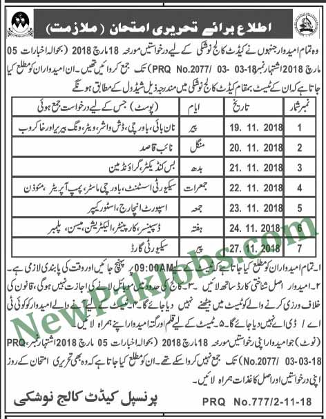 Written-Test-Schedule-Cadet-College-Nushki-Jobs