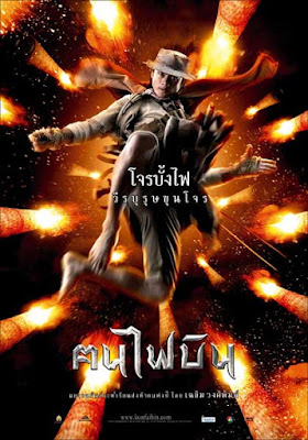 ฅนไฟบิน (2006) Fire Warriors