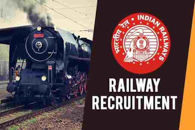 Indian Railways Recruitment 2018