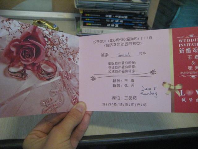 Chinese Wedding Invitations Nyc: Wanderlust: Chinese Wedding Invitations