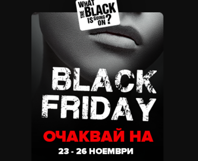PLESIO Black Friday 23-26.11
