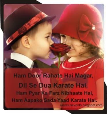 Cute-Love-Status-In-Hindi