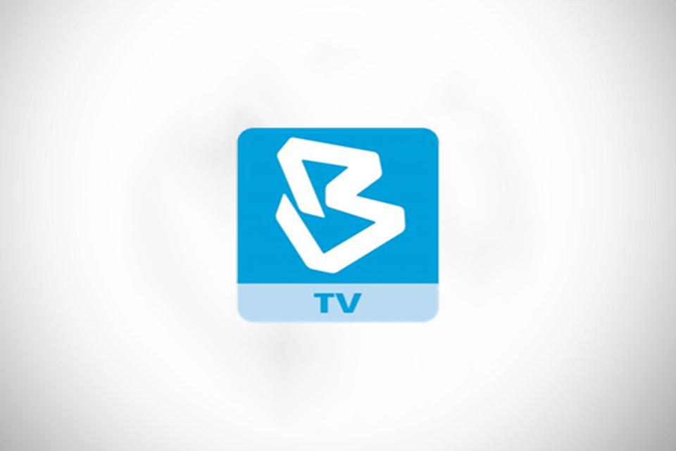 Bernama TV Online Live Streaming