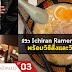 เที่ยวญี่ปุ่นหน้าหนาว #03 พาชิมราเม็งข้อสอบ Ichiran Ramen สาขา Ueno พร้อมวิธีสั่งและวิธีเดินทาง