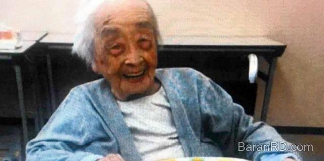 Chiyo Miyako