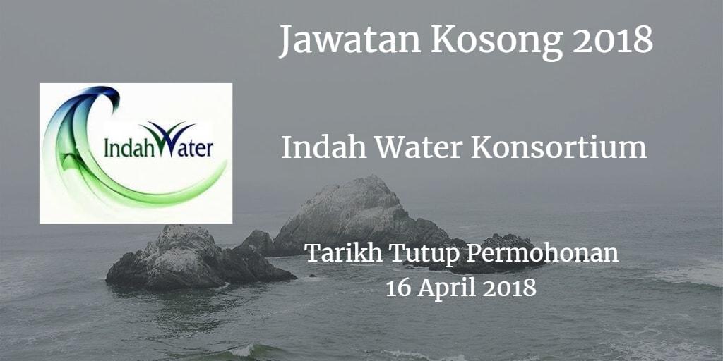 Jawatan Kosong IWK 16 April 2018