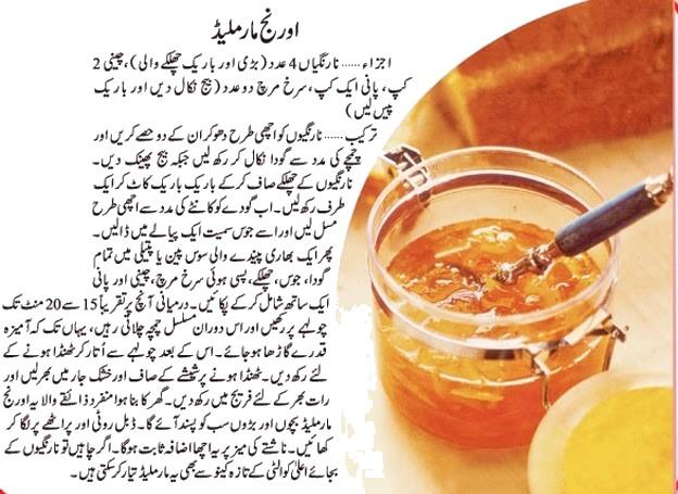 Orange Marmalade Recipe In Urdu Apna Food