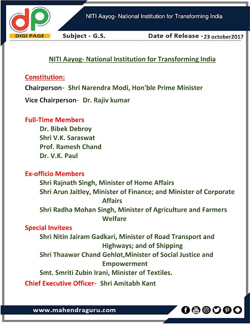 DP | NITI Aayog- National Institution For Transforming India | 23 - 10 -17