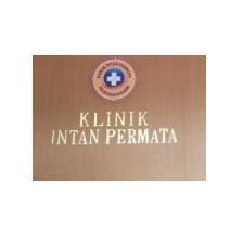 Logo Klinik Intan Permata