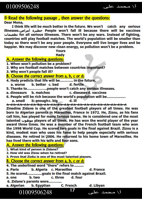 بنك أسئلة اللغة الانجليزية للشهادة الاعدادية الترم الثانى مجمع من امتحانات السنوات السابقة __017