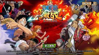 One Piece Navigational King Battle v1.7.0 Apk