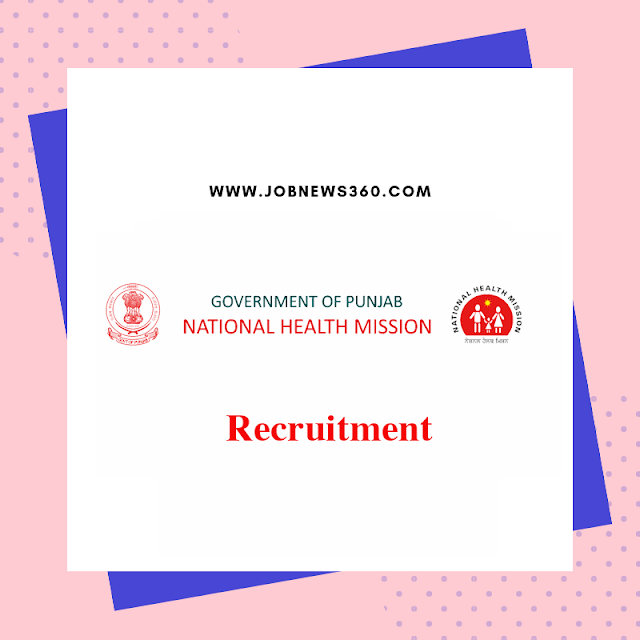 NHM Punjab Recruitment 2019 for Computer Operator Post (107 Vacancies)