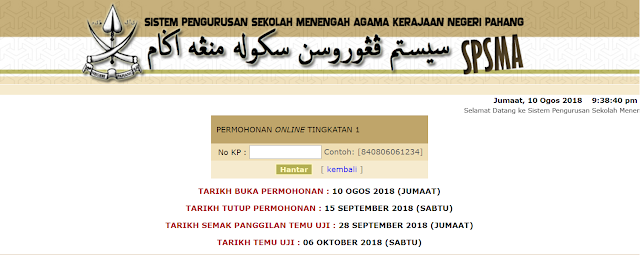 Permohonan Online Kemasukan Tingkatan Satu Tahun 2019 Sekolah-Sekolah Menengah Agama (SMAN) Kerajaan Pahang