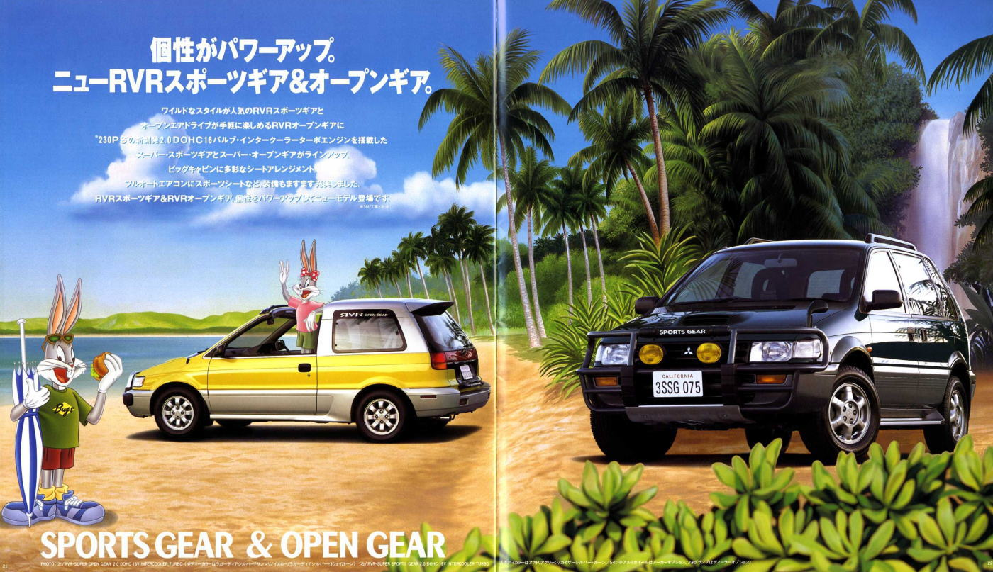 Mitsubishi RVR, open gear, targa top