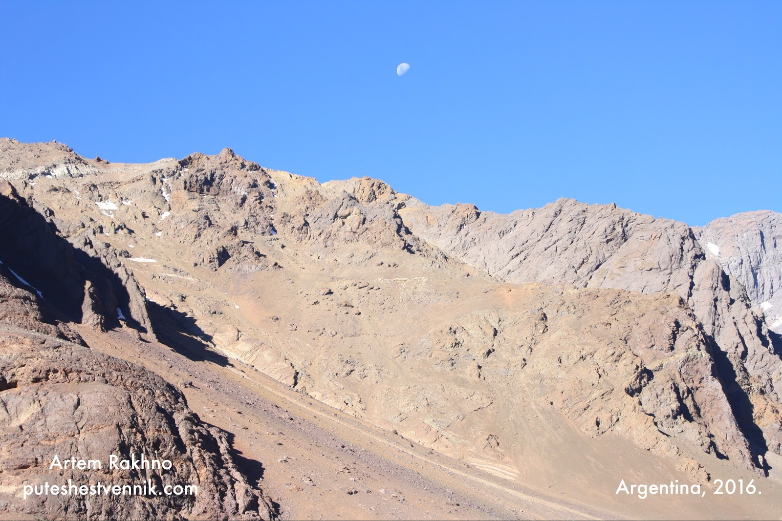 Луна над горами в Аргентине