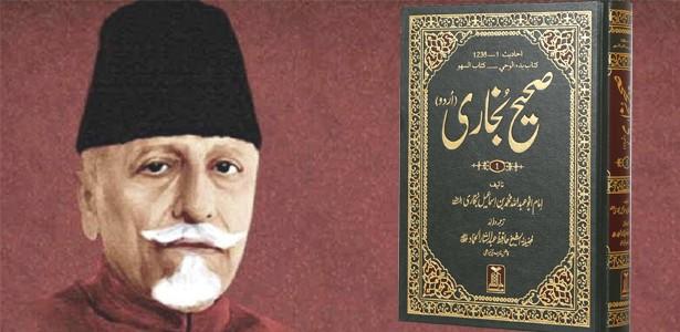 maulana-azad-sahi-bukhari