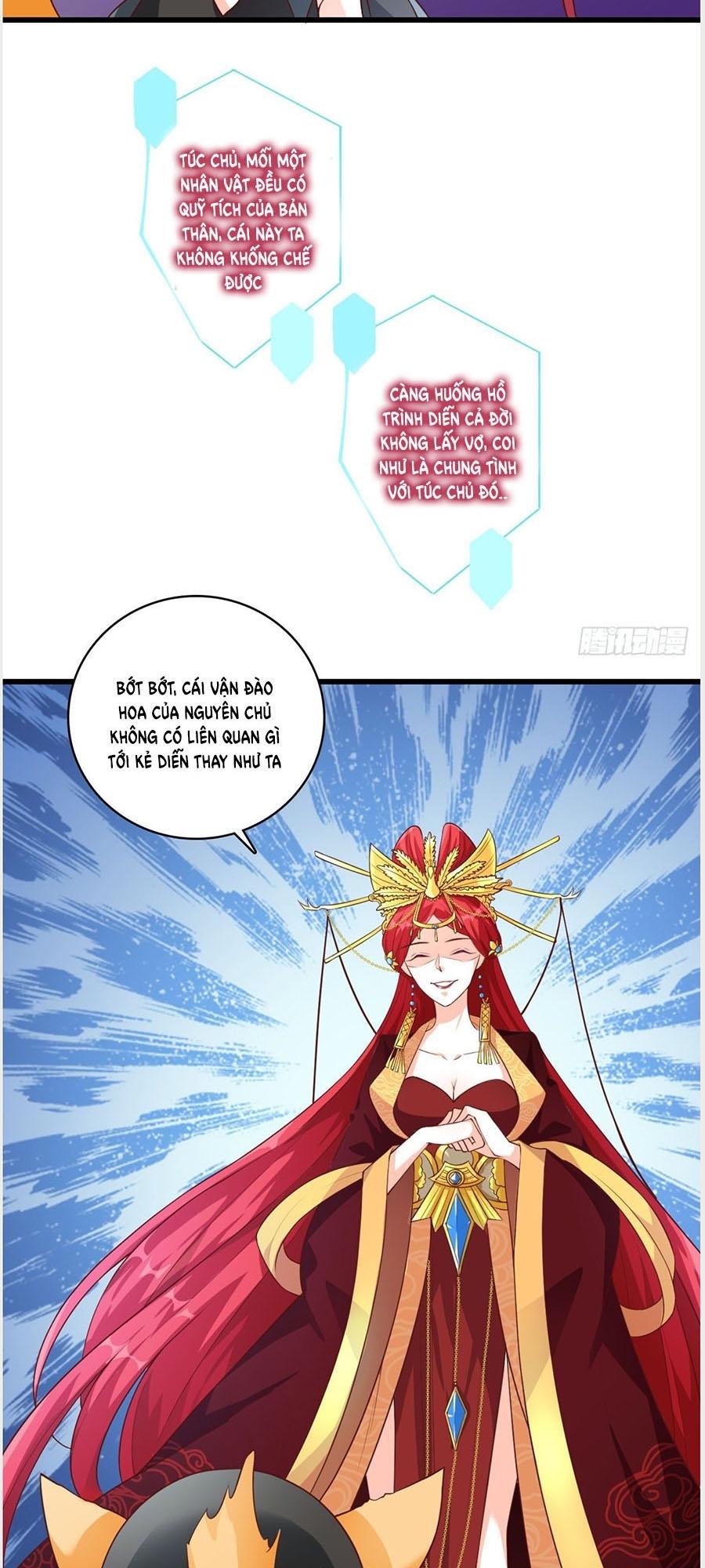 Phản Phái Nữ Đế Lai Tập chap 24 - Trang 27