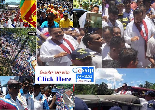 'Jana Satana Pada Yatra' ~ Gossip Lanka Hot News