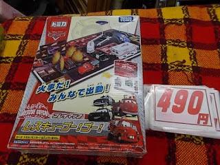 トミカ レスキューゴーゴー 490円 カーズ