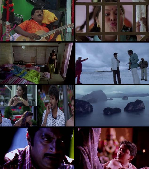 Villu 2009 UNCUT Dual Audio Hindi 720p BluRay
