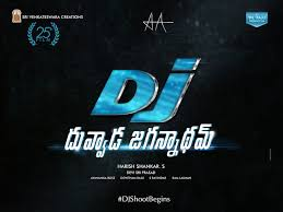Allu Arjun New Movie Title: DJ (Duvvada Jagannatham) conformed