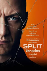 Split (2016) จิตหลุดโลก [HD]