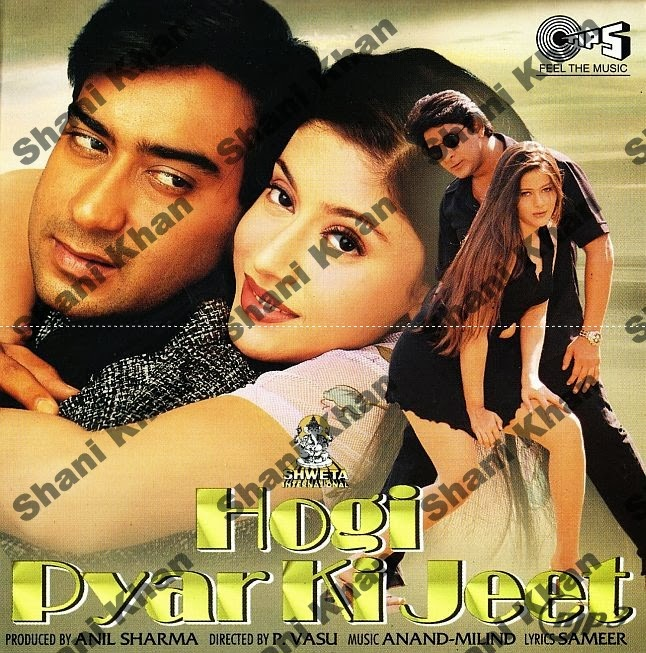 Main Woh Duniya Hoon Song Download: Bollywood Music A To Z Cds. Visit To Download Http