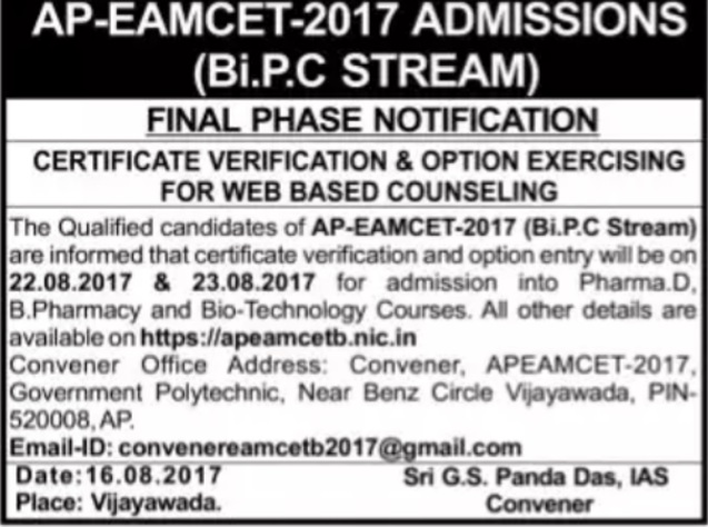 AP EAMCET BiPC II/Final Phase Counselling Dates 2017