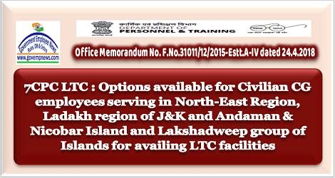7cpc-ltc-facilities-to-civilian-cg-employees-serving-in-ne-region-ladakh-j&k-andman-&-nocobar