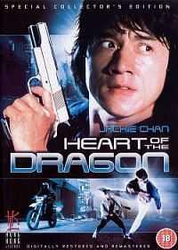 Heart Of A Dragon 1985 Hindi Dubbed 300mb