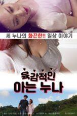 Sensual Sister (2020)