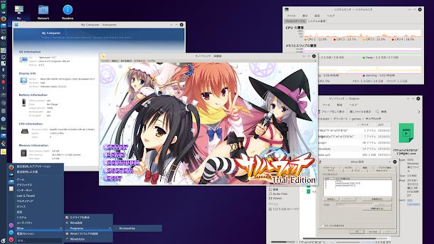 Wineで起動したWindows専用美少女ゲーム「サノバウィッチ」Linux Netrunner 17にて。