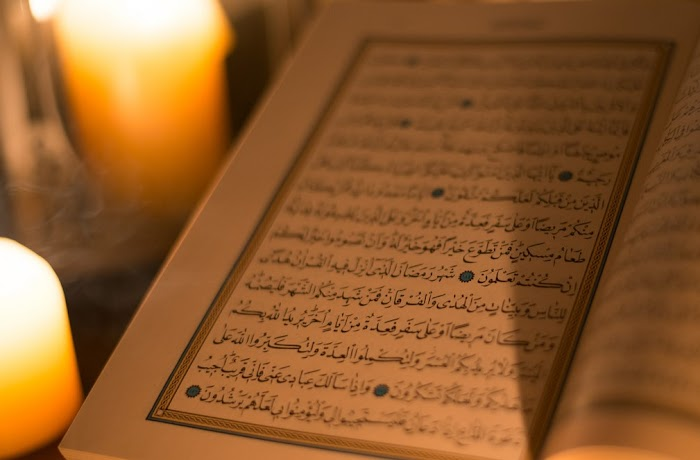 Pendahuluan At-Tibyan fi Adabi Halamatil Qur'an karya Imam Nawawi - #KajianRamadhan