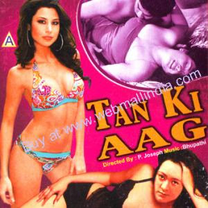 watch adult indian movies online