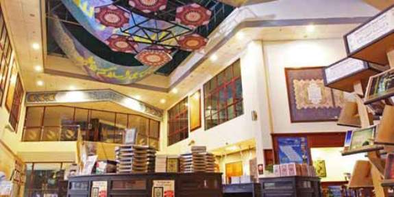 Tempat menarik di selangor Kompleks Seni Islam Antarabangsa Selangor