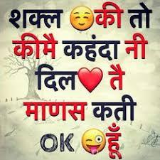 New haryanvi attitude status haryanavi new