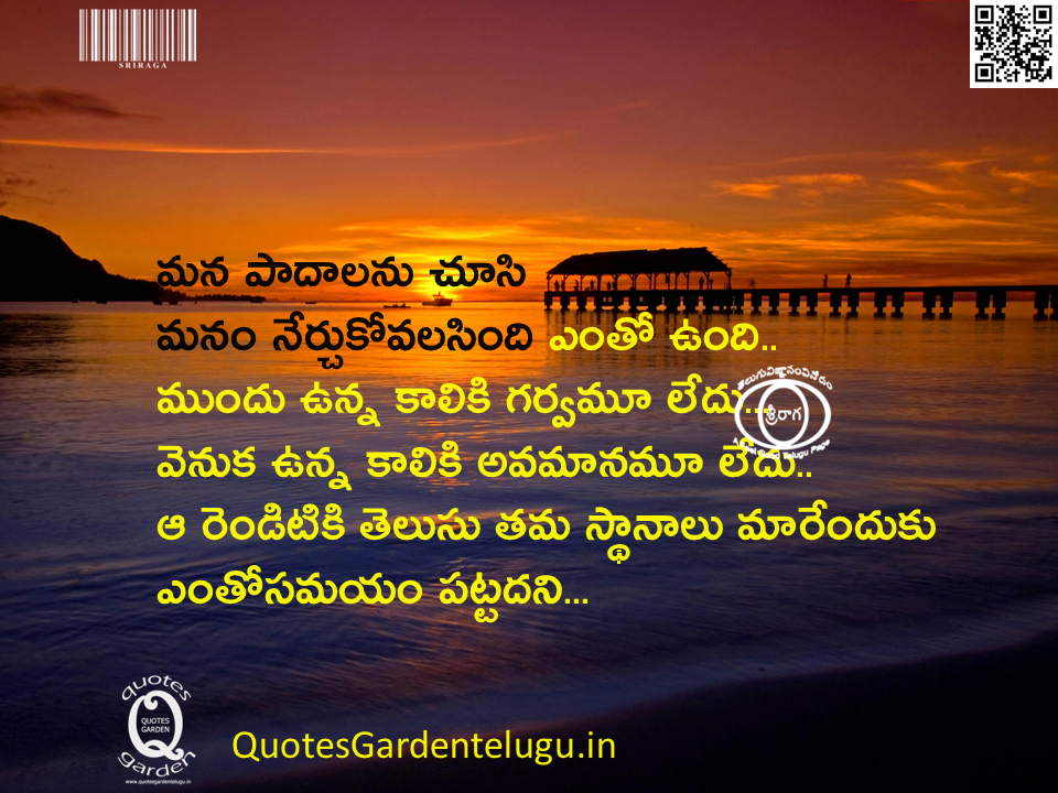 Telugu nice life quotes with images