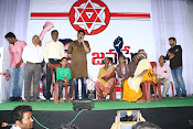 Pawan Kalyan at Ichapuram Jansena meeting photos-thumbnail-5