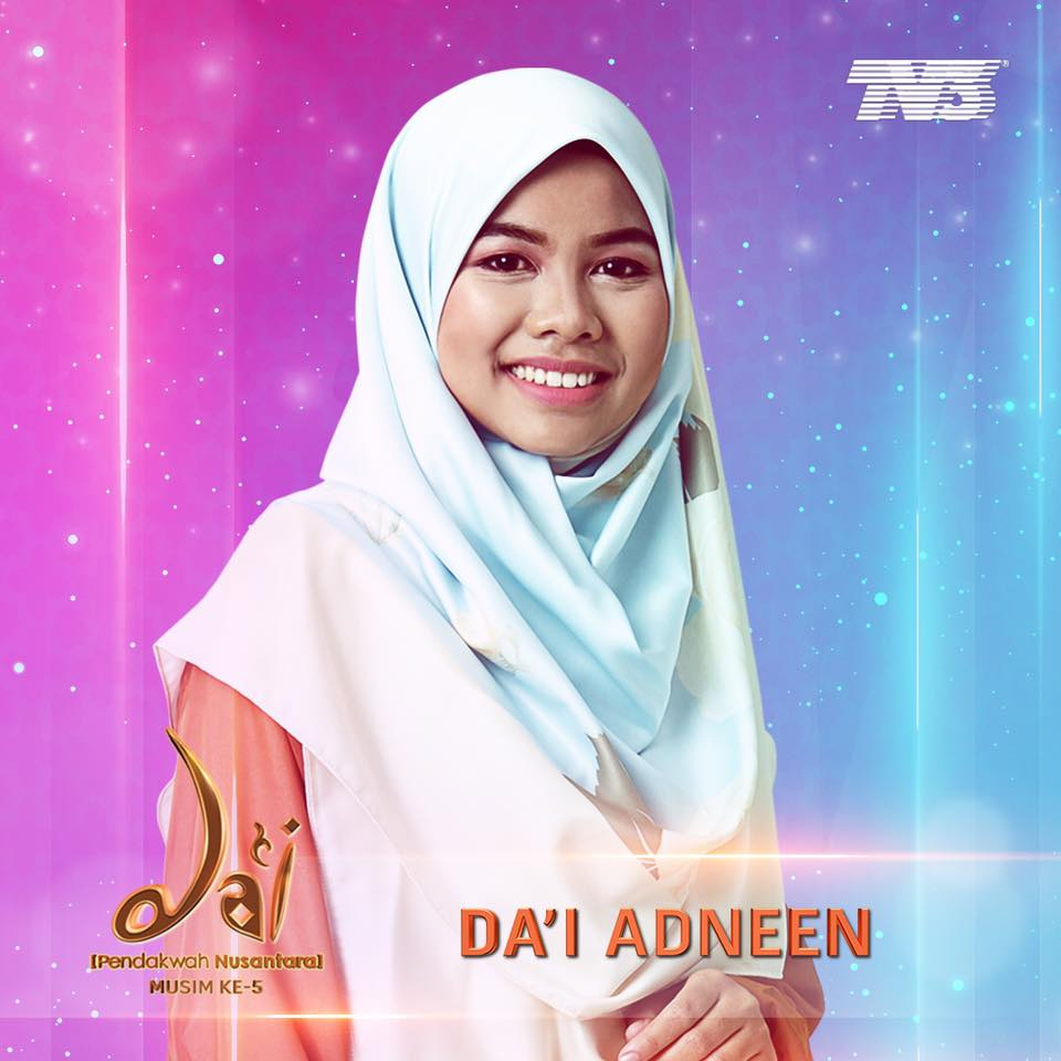 Dai Adneen