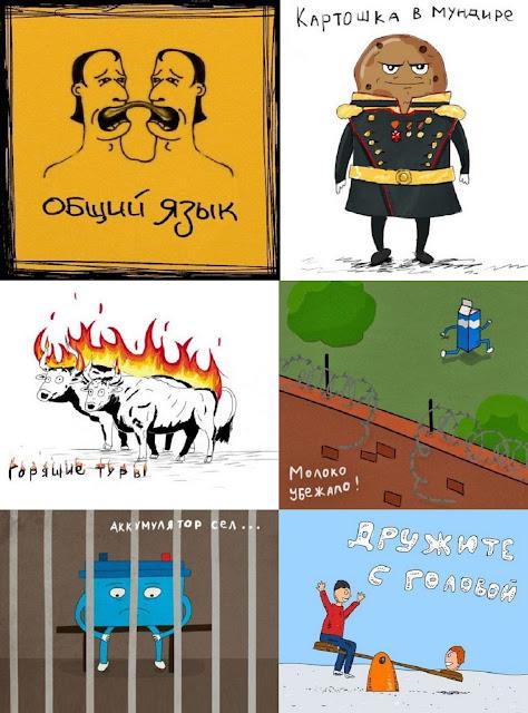 прикольные фразы русского языка